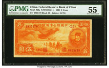 China Federal Reserve Bank of China 5 Yuan 1938 Pick J62a S/M#C286-14 PMG About Uncirculated 55.   HID09801242017