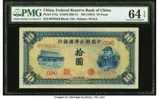 China Federal Reserve Bank of China 10 Yuan ND (1941) Pick J74a S/M#C286-74 PMG Choice Uncirculated 64 EPQ.   HID09801242017