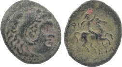 KINGS OF MACEDON. Alexander III 'the Great' (336-323 BC). Ae. Macedonian mint. Head of Herakles right. Horseman riding right Price 372 5,38 gr. 18 mm