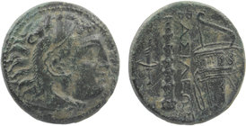 KINGS OF MACEDON. Alexander III 'the Great' (336-323). Ae. Uncertain mint in Western Asia Minor Obv: Head of Herakles right, wearing lion's skin headd...