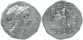 Kings of Cappadocia. Eusebeia. Ariobarzanes III Eusebes Philoromaios 52-42 BC Drachm AR Diademed head right / ΒΑΣΙΛΕΩΣ ΑΡΙΟΒΑΡZΑΝΟΥ EYΣEBOYΣ ΦΙΛΟPΩMAI...