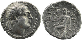Antiochus IV Epiphanes (175-164 BC). AR drachm 