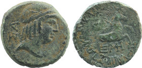 CILICIA. Seleukeia. Ae (2nd-1st centuries BC). Laureate head of Apollo right Forepart of horse right SNG BN 917-28 var. 3,37 gr. 19 mm