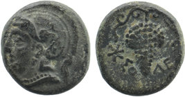 CILICIA, Soloi. Circa 400-350 BC. AE