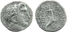 SELEUKID KINGS of SYRIA. Demetrios I Soter. 162-150 BC. AR Drachm  Comagenian imitation. Diademed head right  Rev: Cornucopia; in exergue; two monogra...
