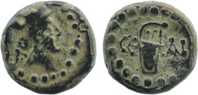 CILICIA. Tarsos as Antiocheia ad Kydnum. Time of Antiochos IV of Syria, 175-164 BC AE