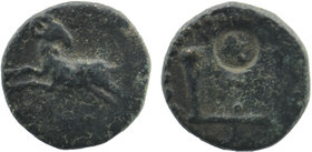 PHARONIC KINGS OF EGYPT. Nektanebo II (361-343 BC). Ae. Ram leaping left, head reverted. Rev: Scales; dot below; countermark with helmeted bust right....