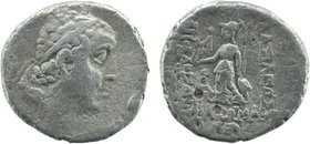 Cappadocia - Ariobarzanes I Philoromaios Drachm. 96-63 BC. AR diademed head of Ariobarzanes right./ Athena standing left, holding right-facing Nike an...