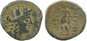 CILICIA. Korykos. Ae (Circa 150-50 BC). Head of Tyche right, wearing mural crown. Rev: Hermes standing left, holding kerykeion. SNG France 1086-1093. ...