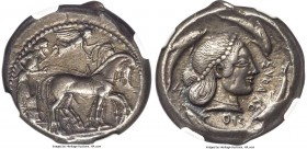 SICILY. Syracuse. Deinomenid Tyranny, Gelon I (ca. 480-475 BC). AR tetradrachm (24mm, 17.28 gm, 11h). NGC XF 4/5 - 5/5. Charioteer driving walking qua...