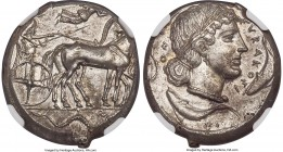 SICILY. Syracuse. Second Democracy (ca. 466-405 BC). AR tetradrachm (24mm, 17.35 gm, 12h). NGC MS 4/5 - 5/5. Ca. 450-440 BC. Charioteer driving quadri...