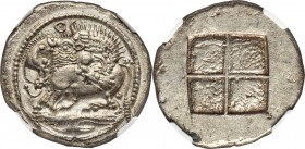 MACEDON. Acanthus. Ca. 470-430 BC. AR tetradrachm (28mm, 17.11 gm). NGC Choice AU 5/5 - 4/5. Lion springing right, attacking bull kneeling to left wit...