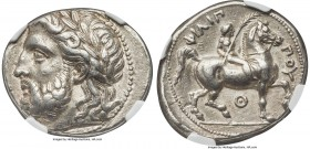 MACEDONIAN KINGDOM. Philip II (359-336 BC). AR tetradrachm (26mm, 14.32 gm, 7h). NGC XF 4/5 - 5/5, Fine Style. Lifetime issue of Pella, ca. 342-336 BC...