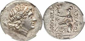 THRACE. Byzantium. Ca. 200-150 BC. AR tetradrachm (35mm, 17.03 gm, 10h). NGC MS S 5/5 - 4/5. Name and types of Lysimachus of Thrace. Diademed head of ...