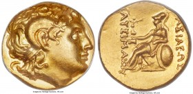 THRACIAN KINGDOM. Lysimachus (305-281 BC). AV stater (17mm, 8.54 gm, 5h). ANACS AU 50. Uncertain mint, ca. 3rd-2nd centuries BC. Diademed head of deif...