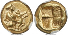 MYSIA. Cyzicus. Ca. 450-350 BC. EL sixth-stater or hecte (10mm, 2.65 gm). NGC AU 5/5 - 4/5. Gaia rising out of the earth, wearing sleeveless chiton, b...