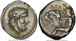 PAEONIAN KINGDOM. Lycceius (ca. 359/6-335 BC). AR tetradrachm (23mm, 12.69 gm, 6h). NGC Choice AU 4/5 - 5/5. Laureate head of Zeus right; dotted borde...