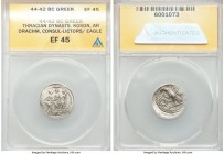 THRACIAN DYNASTS. Coson (ca. after 54 BC). AR drachm (19mm, 11h). ANACS EF45. Roman consul (L. Junius Brutus) walking left, accompanied by two lictors...