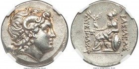 THRACE. Byzantium. Ca. 250-200 BC. AR tetradrachm (30mm, 16.86 gm, 12h). NGC Choice AU S 5/5 - 5/5. Name and types of Lysimachus of Thrace. Diademed h...