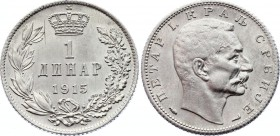Serbia 1 Dinar 1915 