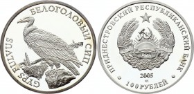Transnistria 100 Roubles 2005 