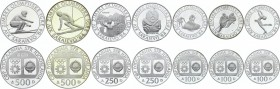 Yugoslavia Lot of 7 Coins 1982 - 1984