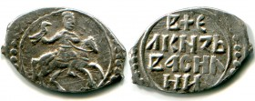 Russia Denga Vasily Dmitrievich 1389 - 1425