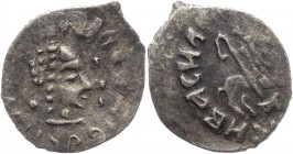 Russia Denga 1447 - 1462 Moscow (Vasiliy Vasilievich)