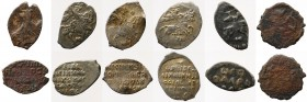 Russia Lot of 6 Coins 1462 - 1645