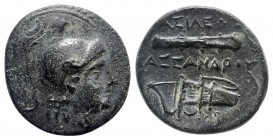 Kings of Macedon. Uncertain mint in Asia Minor. Kassander 306-297 BC. Struck 301 BC. Half Unit Æ