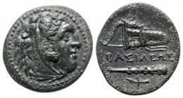 "Kings of Macedon. Uncertain mint in Western Asia Minor. Alexander III ""the Great"" 336-323 BC. Struck circa 323-310 BC. Unit Æ"