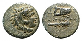 "Kings of Macedon. Uncertain mint in Western Asia Minor. Alexander III ""the Great"" 336-323 BC. 1/4 Unit Æ"