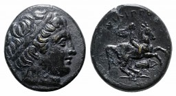 Kings of Macedon. Uncertain mint. Philip II. 359-336 BC. Bronze Æ