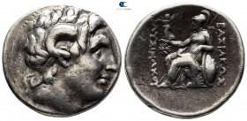 Kings of Thrace. Ephesos. Macedonian. Lysimachos 305-281 BC. Struck circa 295/4-289/8 BC. Tetradrachm AR