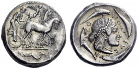 Greek Coins   Syracuse  Tetradrachm circa 466-460, AR 17.23 g. Slow quadriga driven r. by charioteer holding kentron and reins; in exergue, sea-monste...