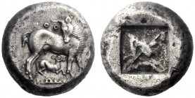 Greek Coins   Thraco-Macedonian tribes, The Bottiaei?  Stater circa 500-480, AR 10.03 g. Cow standing r., head reverted; below, calf kneeling r. Above...