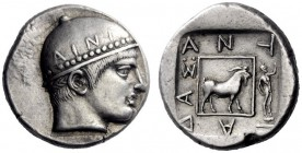 Greek Coins   Aenus  Tetradrachm circa 453-450, AR 16.51 g. Head of Hermes r., wearing petasus with dotted brim inscribed AINI. Rev. AN – T – I – A – ...
