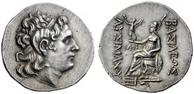 Greek Coins   Kingdom of Thrace, Lysimachus, 323 – 281 and posthumous issues  Tetradrachm, Byzantium 2nd century BC, AR 17.08 g. Diademed head of Alex...