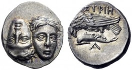 Greek Coins   Moesia, Istrus  Drachm 4th-3rd century BC, AR 5.55 g. Two young male heads facing and united, one inverted. Rev. ISTPIH Sea-eagle l., pe...
