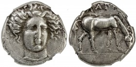 THESSALY: ca. 405-370 BC, AR drachm (6.03g), Larissa, head of the nymph Larissa facing slightly right // ΛAPI above horse grazing right, strike 4/5, s...