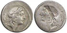 ROMAN REPUBLIC: M. Plaetorius M.f. Cestianus, 57 BC, AR denarius (3.86g), Rome, Crawford-405/5; Sydenham-807, bare head of Bonus Eventus right, wing b...