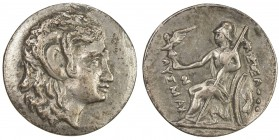 PADUAN & LATER IMITATIONS: THRACIAN KINGDOM: Lysimachus, 306-281 BC, AR obol (0.79g), likely 19th century fantasy; head of Alexander right // Athena s...