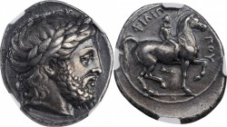 MACEDON. Kingdom of Macedon. Philip II, 359-336 B.C. AR Tetradrachm (14.47 gms), Pella Mint, ca. 342/1-337/6 B.C. NGC EF, Strike: 5/5 Surface: 4/5. Fi...