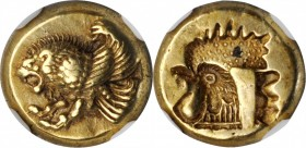 LESBOS. Mytilene. EL Hekte (2.56 gms), ca. 521-478 B.C. NGC AU, Strike: 5/5 Surface: 5/5.