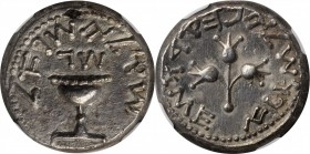 JUDAEA. First Jewish War, 66-70 C.E. AR Shekel (13.77 gms), Jerusalem Mint, Year 3 (68/9 C.E.). NGC Ch AU, Strike: 5/5 Surface: 3/5. Brushed.