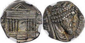 NUMIDIA. Kingdom of Numidia. Juba I, ca. 60-46 B.C. AR Denarius (4.01 gms), Utica Mint. NGC MS, Strike: 4/5 Surface: 5/5.