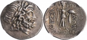 THESSALY. Thessalian League. AR Stater (6.07 gms), Alexandros and Menekrates, magistrates, Mid-late 1st century B.C. NGC Ch VF, Strike: 4/5 Surface: 3...