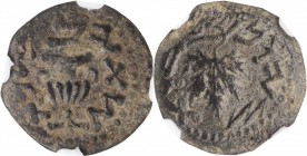 JUDAEA. First Jewish War, 66-70 C.E. AE 17mm, Year 2 (67/8 C.E.). NGC EF.