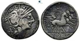 Eastern Europe. Geto-Dacians 200-100 BC. Imitations of Roman Republican. Denarius AR