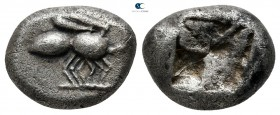 Thraco-Macedonian Region. Uncertain mint circa 520-480 BC. Drachm AR